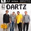 Летний концерт The Dartz в Петербурге
