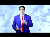 Презентация - E T H T R A D E - на русском языке.