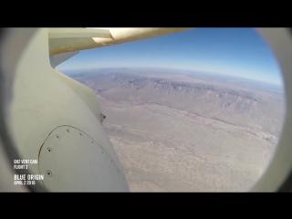 Видео с бортовой камеры Blue Origin 2-04-2016
