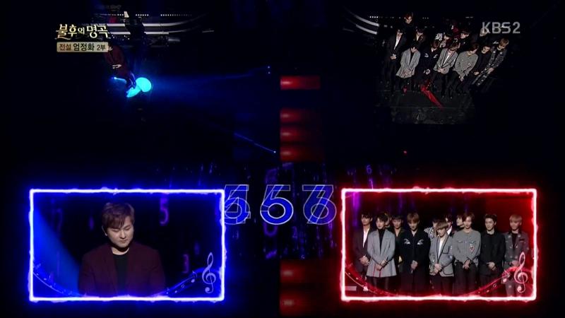 "170211 KBS 2TV 불후의 명곡 전설을 노래하다 세븐틴 SEVENTEEN 엄정화"" 편 2부 가수 대기실 열 번째 무대 소개 말해줘""결과 All Cut by 로즈베이"
