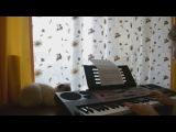 Т9 - Ода нашей любви (Вдох-выдох) (piano)