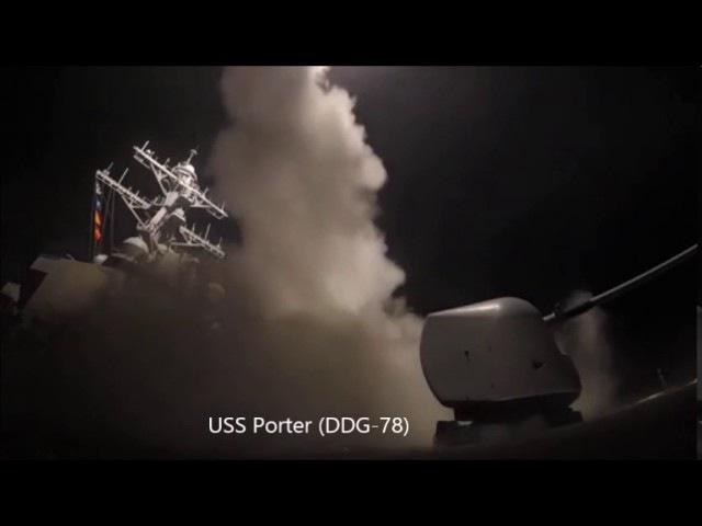 Удар крылатыми ракетами по авиабазе Асада с USS Ross (DDG-71) и USS Porter (DDG-78)