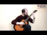 Уроки гитары Киев - Chant Anrew York. SERENADA.IN.UA