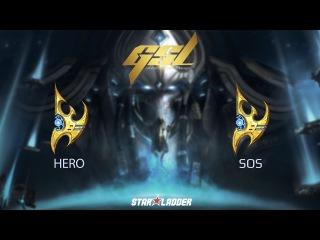 2017 GSL S1 Ro8 Match 3: herO (P) vs sOs (P)