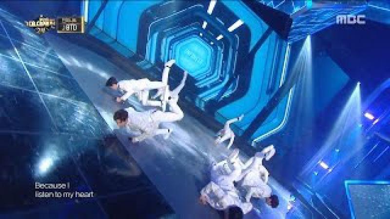 2016 MBC 가요대제전 - 전설의 전갈춤 등장! 인피니트의 BTD 20161231