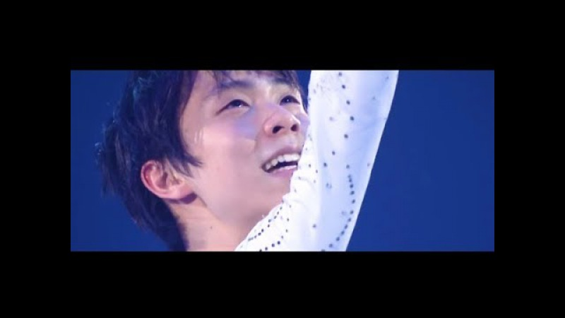 Yuzuru Hanyu 羽生結弦 Rebirth MAD AMV