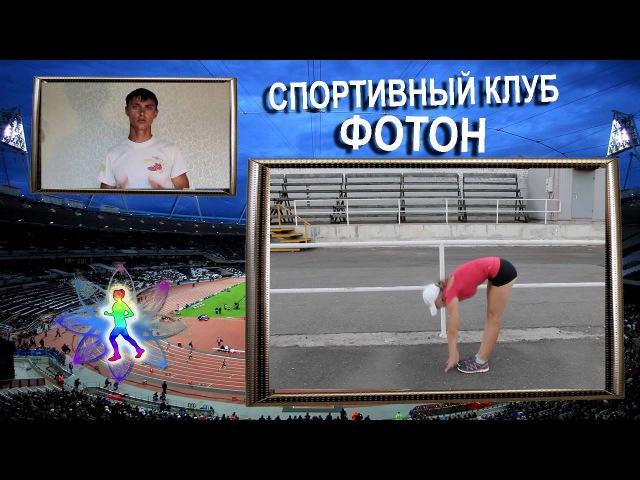 Как правильно делать разминку перед беговой тренировкой и соревнованиями