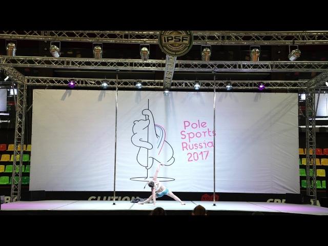 Чунц Полина - Pole sports Russia 2017