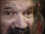 Сэру Полу Маккартни - 70 (видеосюжет телеканала ТВ5)