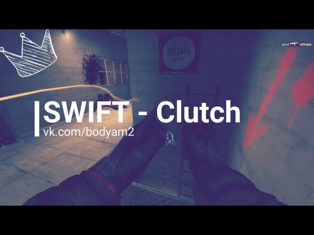 Frag movie CS:GO Swift Clutch round 1 vs 5 [AWP] [OFFICIAL]
