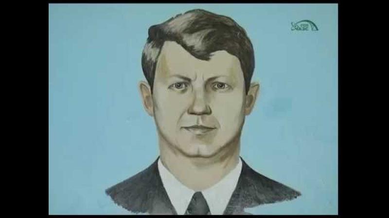 Пам'яті Олександра ЛЕЛЕЧЕНКА - Героя України, який ціною свого життя рятував світ