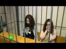 Хабаровские живодерки плакали в суде после вынесения приговора