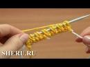 Спицы азы Урок 1 метод 16 из 18 Невидимый метод набора петель с использованием дополнительной нити