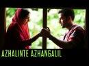 Azhalinte Azhangalil | Ayalum Njanum Thammil Official Song