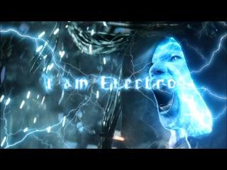 Визуализация - Электро