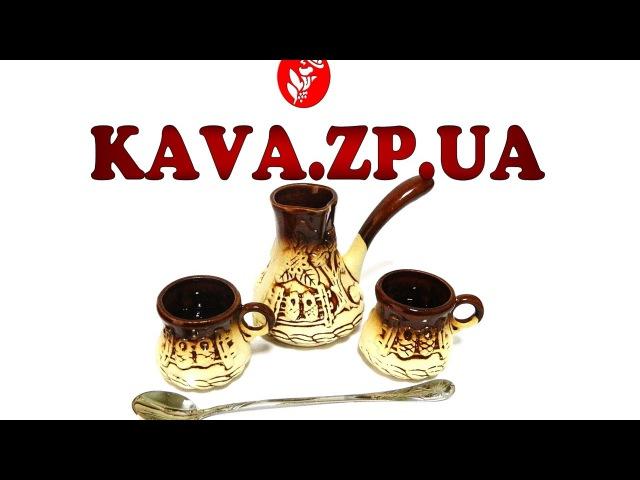 Турка керамическая жаропрочная Фольклор 250 мл cezve clay coffee pot ibrik