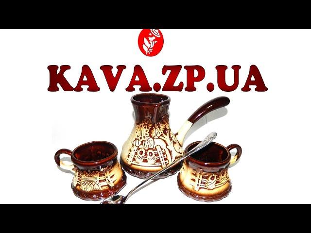 Турка керамическая жаропрочная Фольклор 500 мл cezve clay coffee pot ibrik