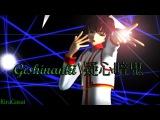 [MMD]  疑心暗鬼Gishinanki