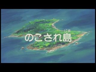 Конан — Мальчик из будущего/Mirai Shounen Conan - 01 серия [Студия ОМИКРОН]