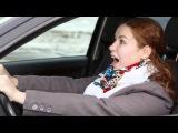 Юлиана Ян - Леди за рулем