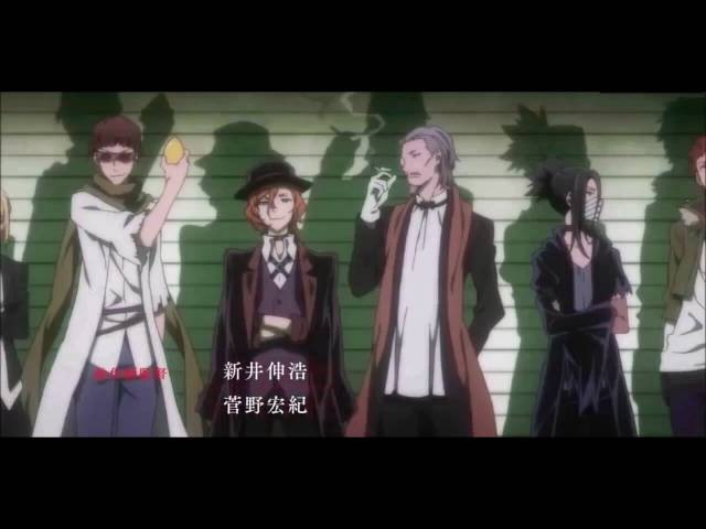 AMV - Bungou stray dogs - Roundtable Rival