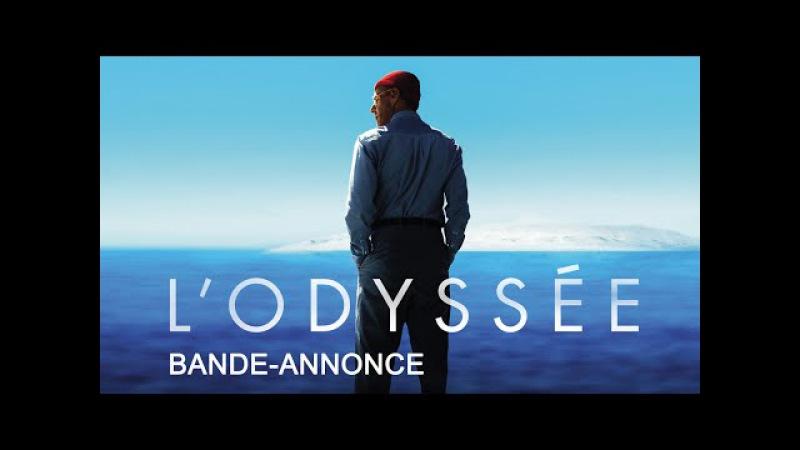 Одиссея / L'ODYSSEE. 2016г. Франция. Приключения