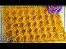 Рельефный Узор Крючком Медовый • Мастер класс по вязанию