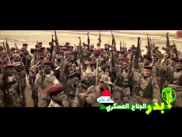 Song Shia (we do not defeat)Against isis and support of the Armed Forces