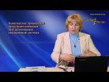 Center-Region.com C.В  Лузгинова  Комплексное применение при заболеваниях эндокринной си...