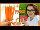 Back To School 2017 ♥ ПОКУПКИ КАНЦЕЛЯРИИ К ШКОЛЕ - Снова в школу