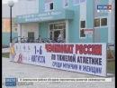 В Чебоксарах готовятся принять чемпионат России по тяжёлой атлетике