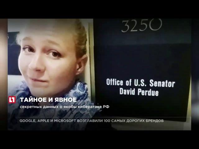 В США арестована работница фирмы, выполнявшей контракты для Пентагона и разведки