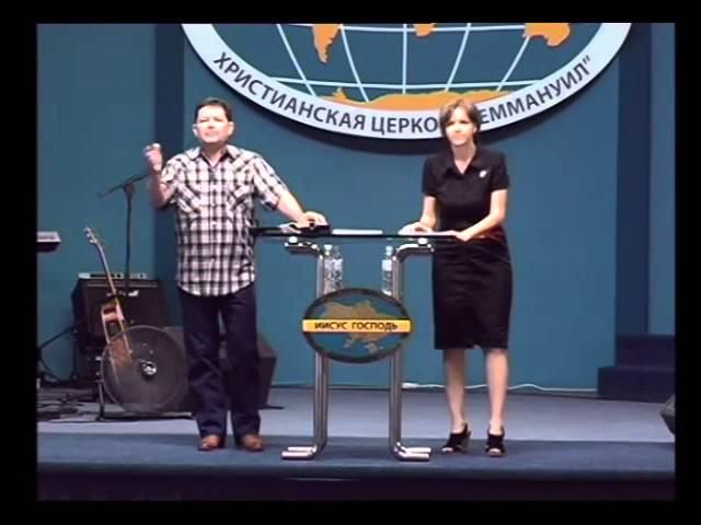 15 - НОВЫЙ ЧЕЛОВЕК- Семинар. Карри Блейк - Curry Blake. г. Киев 09 . 07. 2015