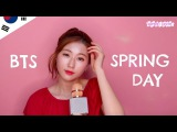 Learn Korean with K-POP [BTS-Spring Day] | 한국언니 Korean Unnie