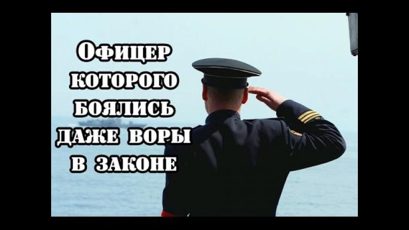 Маринеско Александр Иванович
