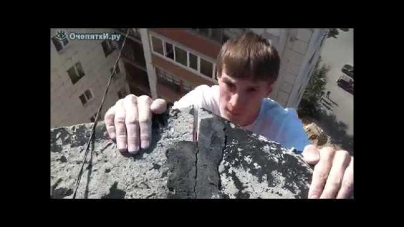 Настоящий молодой человек паук naslednik trona555@gmail com