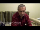 Евгений Аверьянов - Пчёлы, информационный мед и люди новой расы