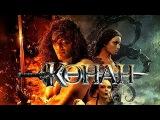 Конан-варвар  Conan the Barbarian (2011) смотрите в HD