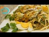 Рецепт: салат «Ташкент» - готовим с Надеждой