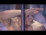 Дмитрий Политов - танец на пилонах. Минута славы. 9 сезон. 3 выпуск от 18.02.2017