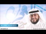 BEST Nasheed bil quran ihtadayt II Fahad Alkandari II