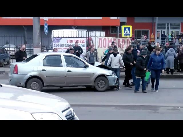 ДТП , город Курск , ост. Льговский поворот 18.03.17