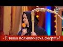 Яценюк умирает как политик в Украине угар Вечерний Квартал ЛУЧШЕЕ