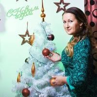 Елена Дергилева