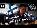 Hoffmann - Sika (Ruoska guitar cover)