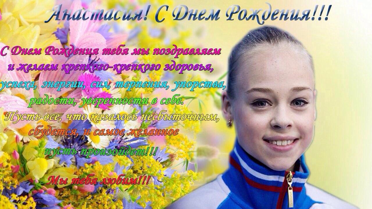 Анастасия Губанова - Страница 5 M9MZgGD5qjU