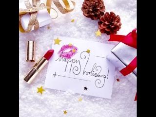 Бажаємо Вам гарних новорічних свят!