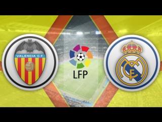 Валенсия 2:1 Реал Мадрид   Чемпионат Испании 2016/17   16-й тур   Обзор матча