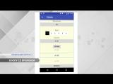 Мобильное приложение для студентов ОГАСА