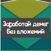 Romax-bux.ru